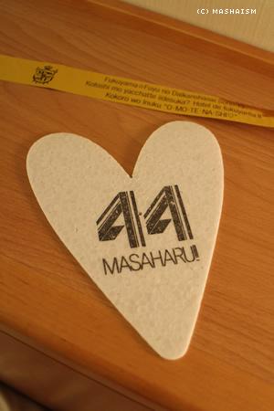 daikanshasai13_203.jpg