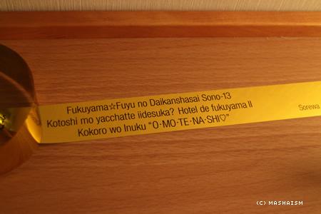 daikanshasai13_204.jpg