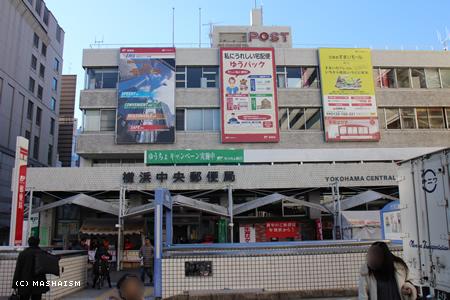 daikanshasai13_208.jpg