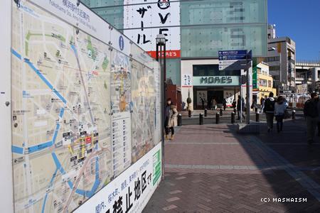 daikanshasai13_209.jpg