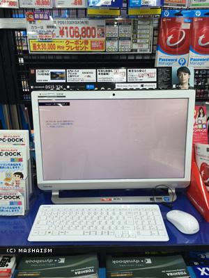 daikanshasai13_211.jpg