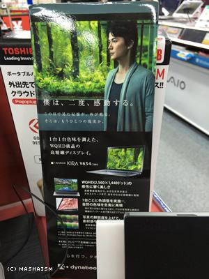 daikanshasai13_212.jpg