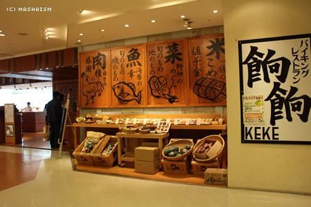 daikanshasai13_216.jpg