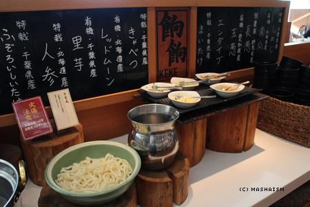 daikanshasai13_218.jpg