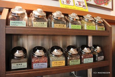 daikanshasai13_221.jpg