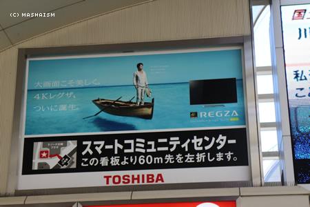 daikanshasai13_224.jpg