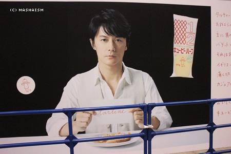 daikanshasai13_23.jpg
