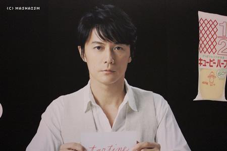 daikanshasai13_24.jpg