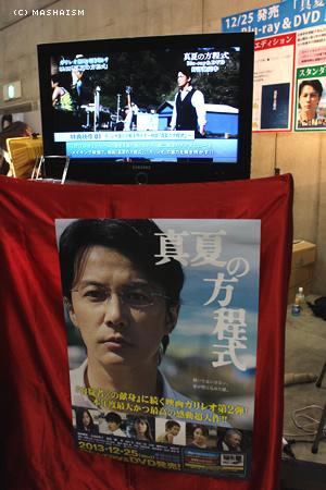 daikanshasai13_241.jpg