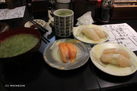 daikanshasai13_251.jpg