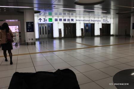 daikanshasai13_252.jpg