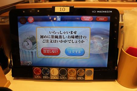 daikanshasai13_99.jpg