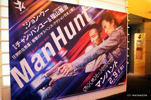 daikanshasai17_111.jpg