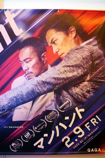 daikanshasai17_113.jpg