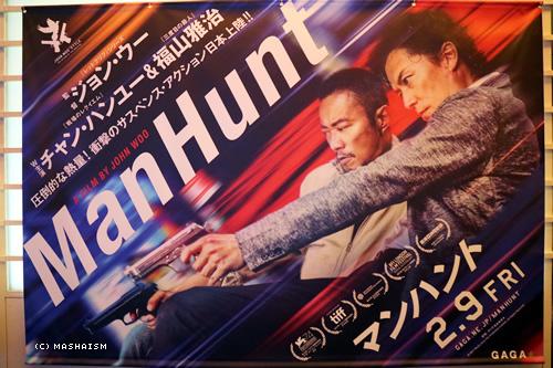 daikanshasai17_115.jpg