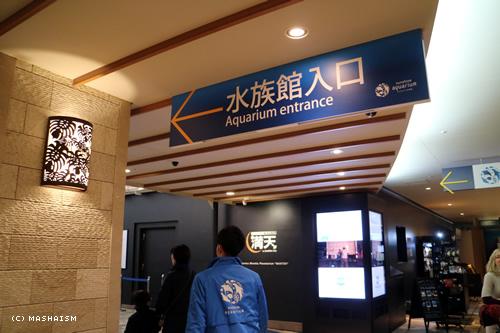 daikanshasai17_23.jpg
