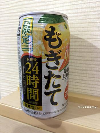 daikanshasai17_79.jpg