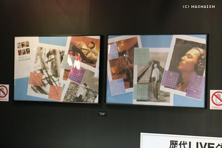 daikanshasai2015_108.jpg