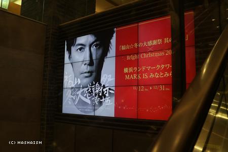 daikanshasai2015_161.jpg