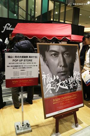 daikanshasai2015_163.jpg