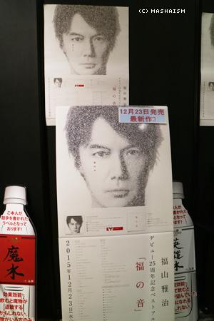 daikanshasai2015_167.jpg