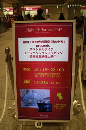 daikanshasai2015_170.jpg