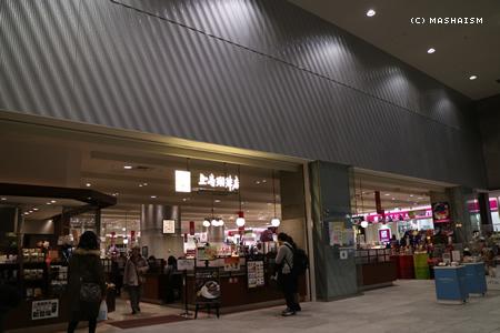 daikanshasai2015_171.jpg