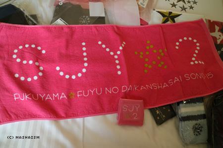 daikanshasai2015_174.jpg