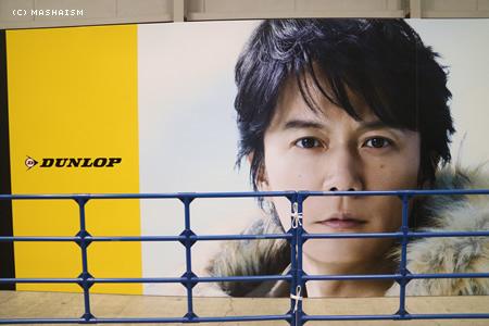 daikanshasai2015_334.jpg