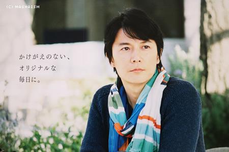 daikanshasai2015_337.jpg