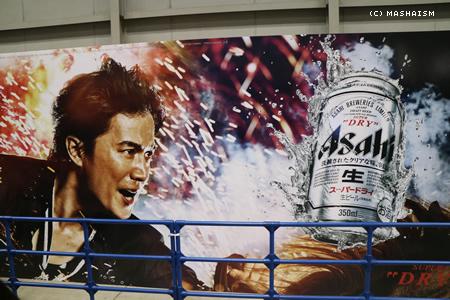daikanshasai2015_342.jpg