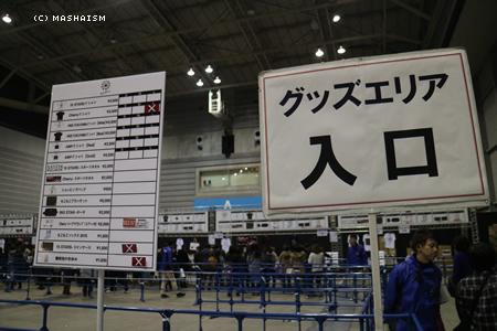 daikanshasai2015_344.jpg