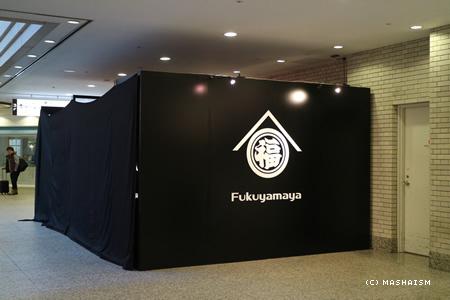 daikanshasai2015_382.jpg