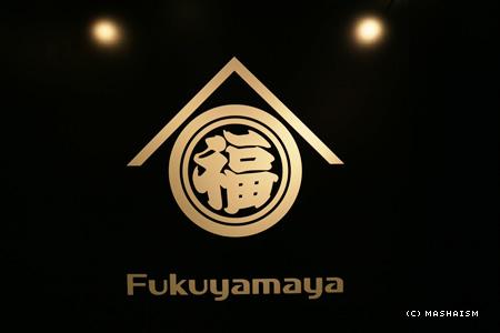 daikanshasai2015_383.jpg