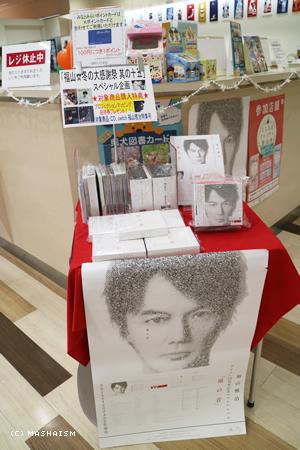 daikanshasai2015_384.jpg