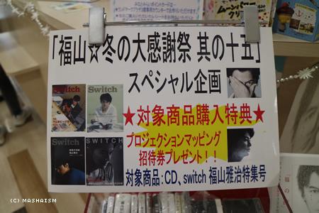 daikanshasai2015_385.jpg