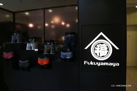 daikanshasai2015_388.jpg