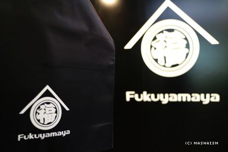 daikanshasai2015_399.jpg