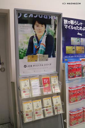 daikanshasai2015_433.jpg