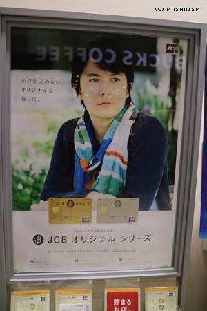 daikanshasai2015_434.jpg