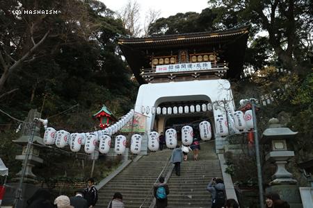 daikanshasai2015_602.jpg