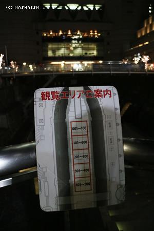 daikanshasai2015_614.jpg