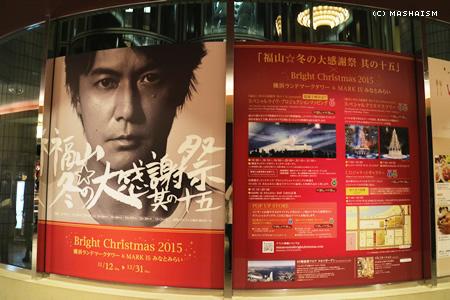 daikanshasai2015_616.jpg