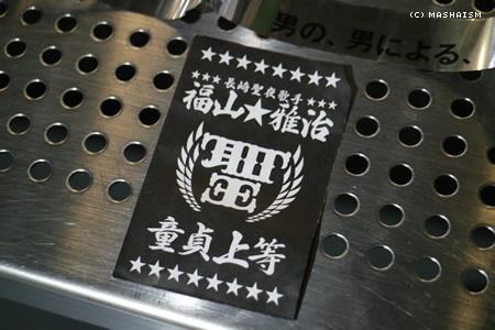 daikanshasai2015_647.jpg