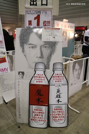 daikanshasai2015_651.jpg