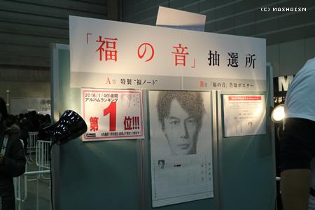 daikanshasai2015_652.jpg