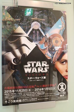daikanshasai2015_667.jpg