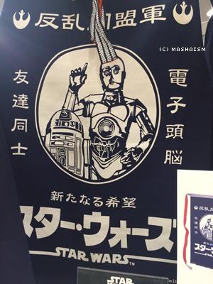 daikanshasai2015_672.jpg