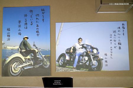 daikanshasai2015_98.jpg