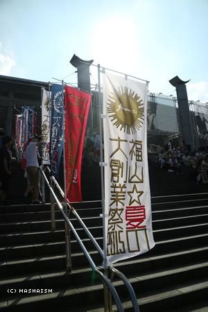daisougyousai2015_yokohama105.jpg